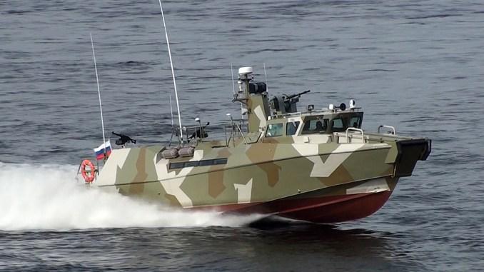 """القارب الروسي الحربي """"رابتور"""""""