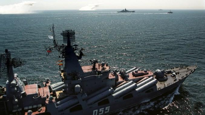 سلاح البحرية الروسي