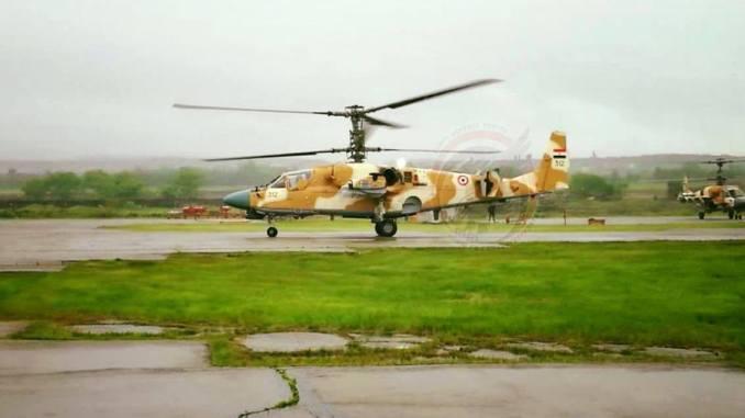 مروحية كا-52 المصرية