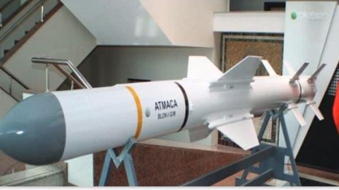 صاروخ أطمجة