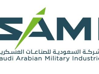 شعار الشركة السعودية للصناعات العسكرية