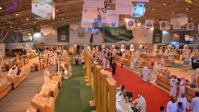 """لقطة من معرض """"أفد 2018"""" في الرياض (وكالة الأنباء السعودية)"""