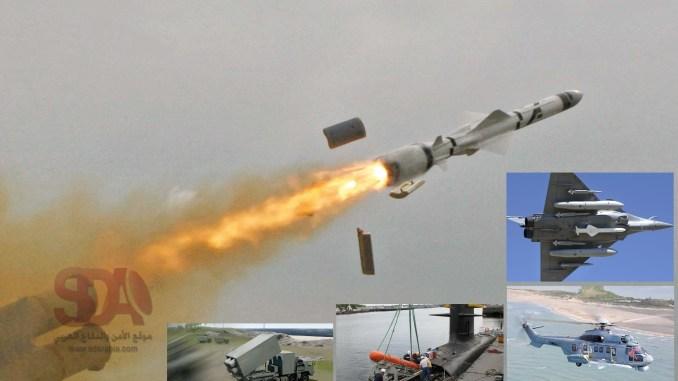 صاروخ إكزوسيت من إنتاج شركة MBDA الأوروبية (بوابة الدفاع المصرية)