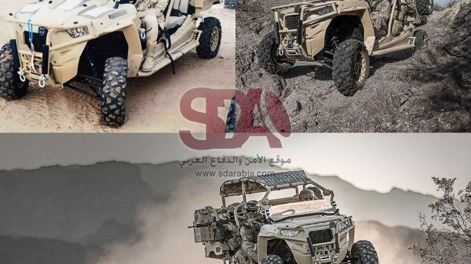 مركبة العمليات الخاصة T-ATV 1200 العاملة مع وحدات الصاعقة المصرية