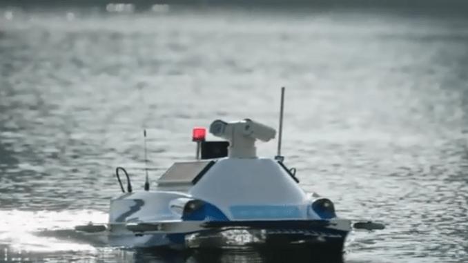 قارب موجّه