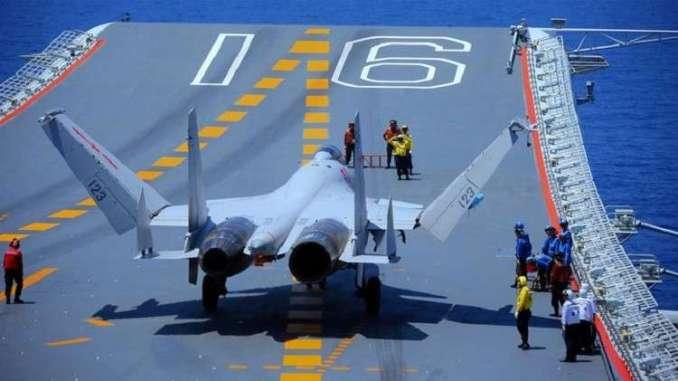 مقاتلة بحرية صينية