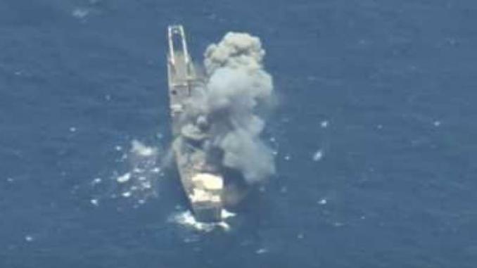 سفينة الإنزال، راسين خلال مناورات RIMPAC