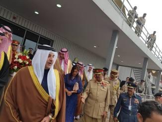 ملك البحرين يفتتح معرض البحرين الدولي للطيران 2018 في 14 تشرين الثاني/ نوفمبر