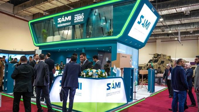 جناح الصناعات العسكرية السعودية خلال معرض إيدكس 2018