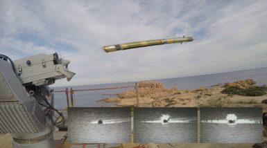 صاروخ ميسترال