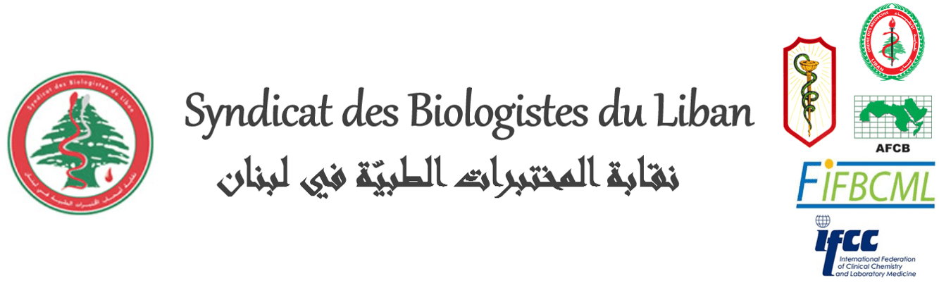 Syndicat des Biologistes du Liban
