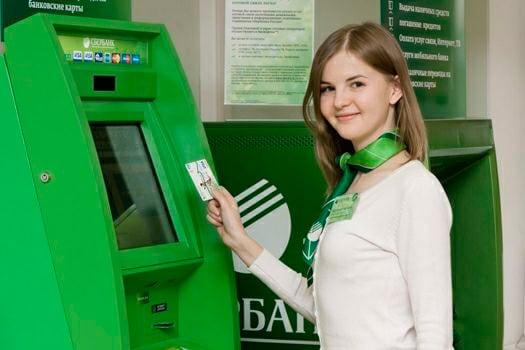 ATM Sberbank ja tyttö