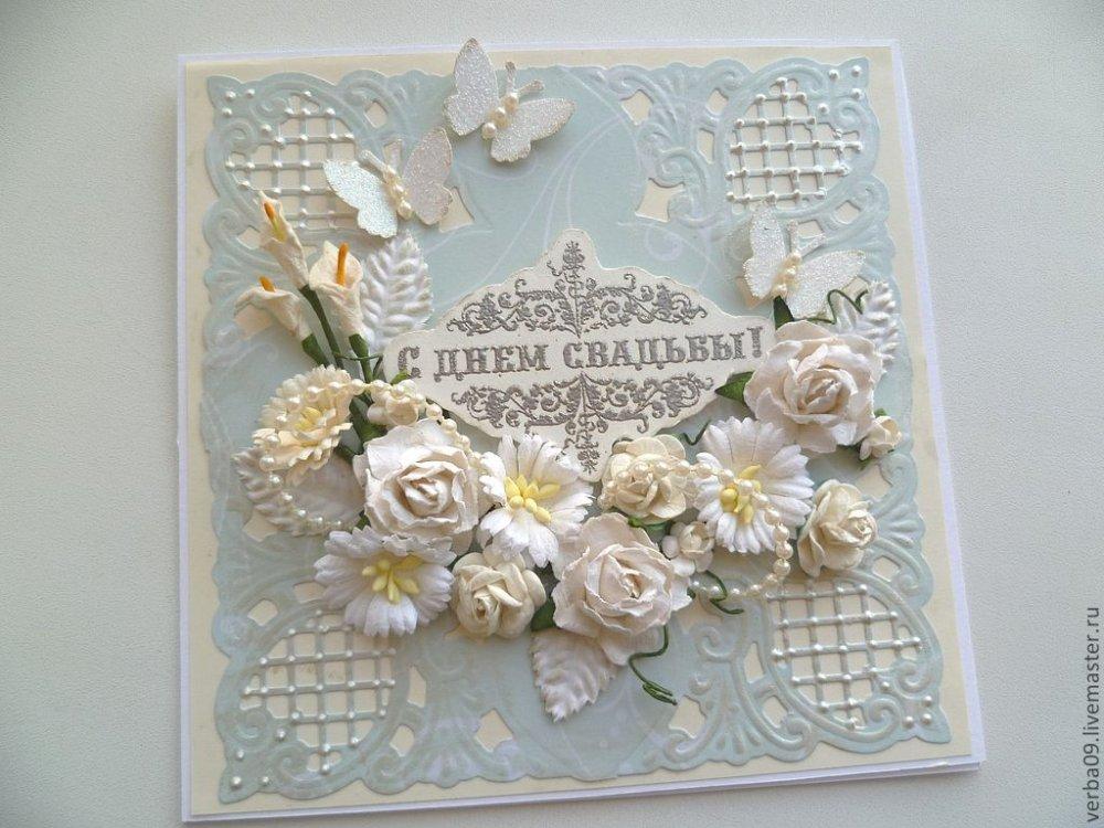 Эффектом, открытка в день свадьбы подписать