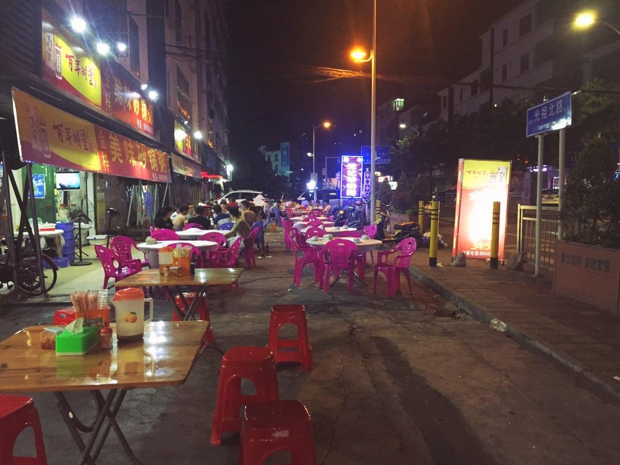 , Pingshan District: Living Beyond the Shenzhen 'Burbs by Tomas Baer, SDE Seadragon Education