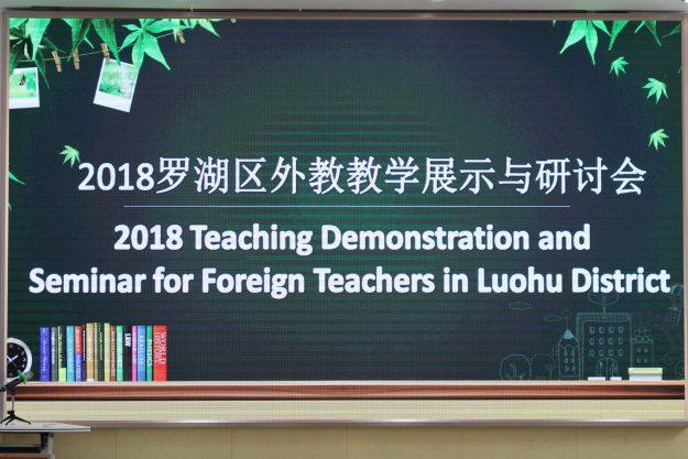 , Seadragon proud of excellent Luohu seminar performance, SDE Seadragon Education
