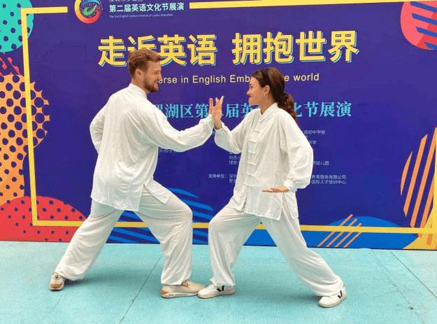 Chinese Culture Tai Chi, Chinese Culture Tai Chi English Festival, SDE Seadragon Education