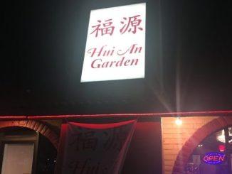 福源餐厅外景