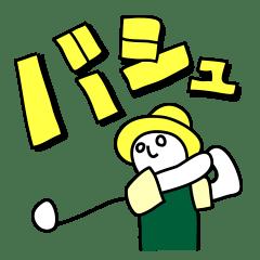 ギャグゴルフ 初級編