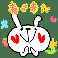 Loveウサギの春スタンプ