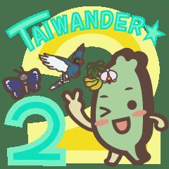 台湾応援キャラ「タイワンダー☆」第2弾 - LINE クリエイターズスタンプ