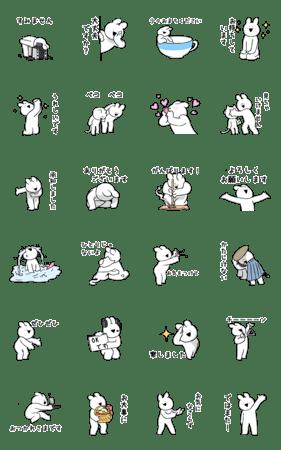 「すこぶる動くウサギ【丁寧な言葉】」のLINEスタンプ一覧