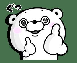 【日文】Bear100%超會動貼圖   Yabe-LINE貼圖代購   臺灣No.1。最便宜高效率的代購網