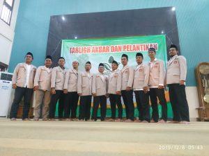 Pelantikan Pemuda Muhammadiyah Cabang Adiwerna
