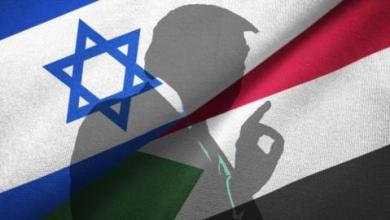 عقب مهلة أميركية.. السودان يوافق على التطبيع مع إسرائيل خلال ساعات
