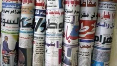 عناوين الصحف السياسية الصادرة صباح الإثنين 26 أكتوبر 2020م