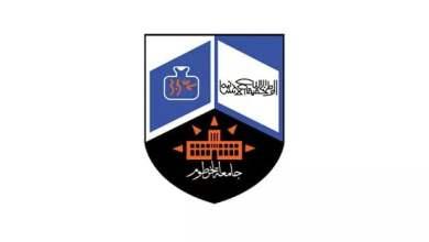 جامعة الخرطوم تستعيد ملكية عقارات خصصها النظام السابق لصندوق الطلاب