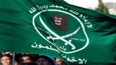 الاخوان المسلمون يدينون استخدام القوة المفرطة ضدد المتظاهرين سلميا
