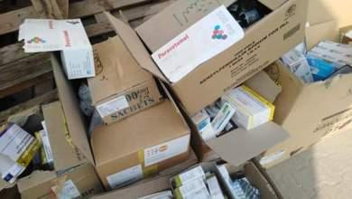 الإمدادات الطبية : ال (DNS) غير موجود في صيدلياتنا*