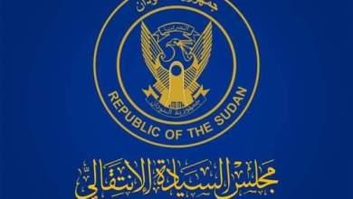 الرئيس الأمريكي دونالد ترامب يعلن رسمياََ إزالة إسم السودان من قائمة الدول الراعية للإرهاب