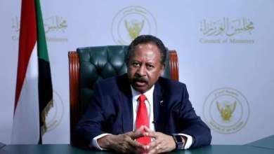 د. حمدوك يُرحب بتوقيع ترامب على الأمر التنفيذي برفع إسم السودان من قائمة الدول الراعية للإرهاب