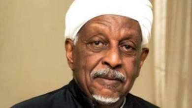 الميرغني: رفع إسم السودان من قائمة الارهاب بداية الطريق الصحيح