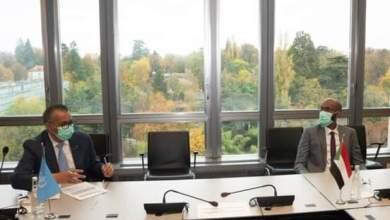 وزير الصحة يلتقي مدير عام منظمة الصحة العالمية