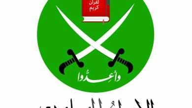 مجلس شورى الإخوان المسلمين : نرفض التطبيع مع العدو الإسرائيلي
