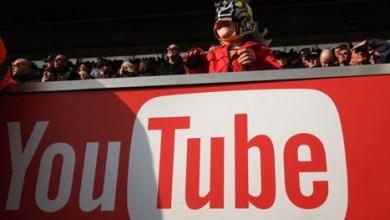 """""""يوتيوب"""" يتعطل في العديد من الدول والشركة توضح"""