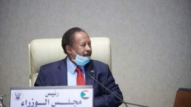 رئيس الوزراء السوداني : د. عبد الله حمدوك
