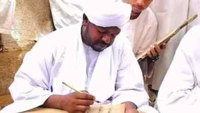 وفاة المقرئ السوداني / نورين محمد صديق