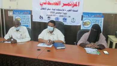 الصحة بالجزيرة تعلن انطلاقة حملة شلل الأطفال يوم غدٍ السبت