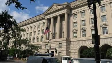 التجارة الأمريكية ترفع للبيت الابيض تعديلات رفع السودان بقائمة الارهاب
