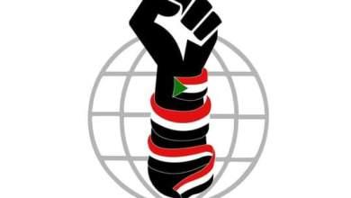 شبكة الصحفيين السودانيين