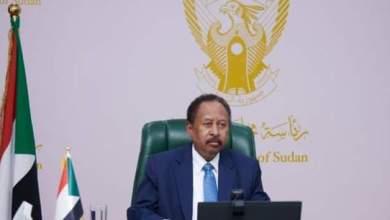 رئيس مجلس الوزراء د.عبدالله حمدوك