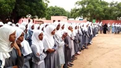 عاجل : انطلاق العام الدراسي بالجزيرة في الثالث من يناير المقبل