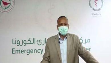 مدير عام وزارة الصحة بولاية الخرطوم دكتور محجوب تاج السر منوفلي