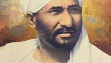 بعض تجليٓات فضيلة الإمام الراحل الصادق المهدي