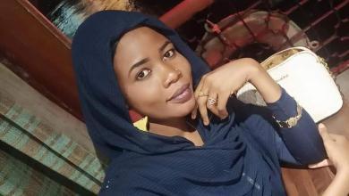 الصحفية السودانية إنعام النور محمد صالح