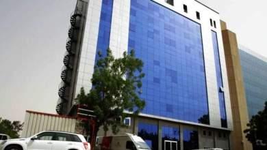 منبر وكالة السودان للأنباء