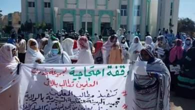 معلمو شمال دارفور يعلنون إضرابا مفتوحا عن العمل